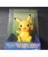 Pokemon Pikachu Premium Solar Figure Sun & Moon SEGA Prize item Gift - $46.74