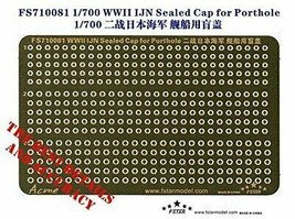 *1/700 Japanese naval vessels for the blockage Porthole - $11.57