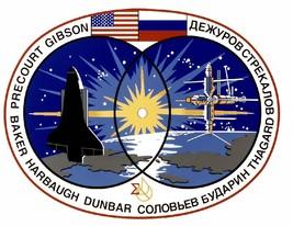 STS-71 Nasa Atlantis Sticker M561 Space Program - $1.45+