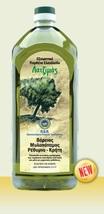 Latzimas Extra virgin olive oil Koroneiki variety 2Lt distinctive bitter... - $62.70