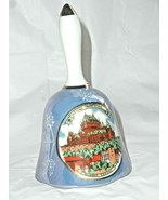 Lusterware Noritake Gift Craft Collector Bell CHATEAU FRONTENAC Quebec C... - $15.83