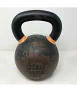 TRX 70.5 lbs 32 kg  Kettlebell Weight Lifting Exercise Kettle Bell Weigh... - $197.99