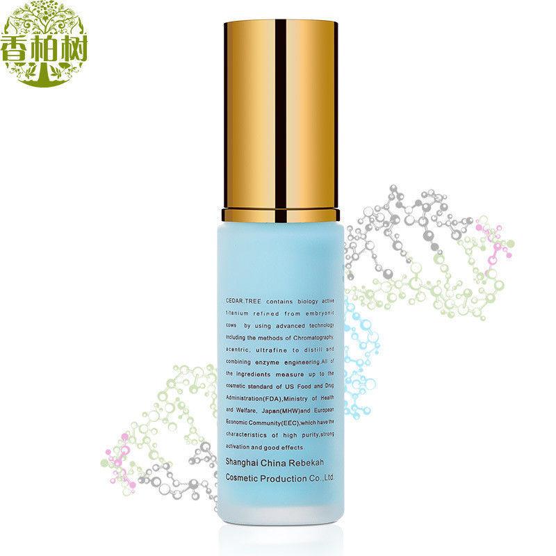 Biological Green BB Cream Whitening Hydrating Sun Screen Brighten Concealer