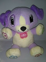 Leap Frog My Pal VIOLET Interactive Talking music Puppy Dog Plush Purple... - $10.00