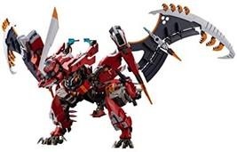 Hexgear agnirage height 220 mm 1 / 24 scale plastic model - $218.00