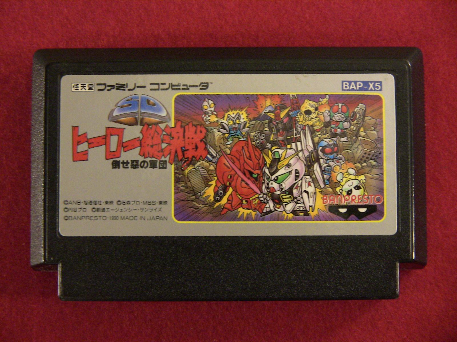 SD Hero Soukessen: Taose! Aku no Gundan (Nintendo Famicom FC NES, 1990) Japan