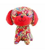 20CM Tall 2018 Chinese New Year Plush Doll Toys Gift (Dog) For Children ... - $14.43