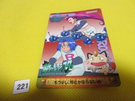 Pocket Monsters Anime Collection Team Rocket No.209 Bandai 1999 Card (0221) - $10.89
