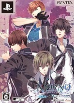 PSV NORN9 VAR COMMONS Limited Edition L/E Sony PS Vita Game JP - $174.74