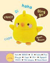 Talking and Moving Molang Piu Piu Stuffed Plush Rabbit Korean Toy Doll Molang image 4