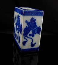 Antique Foo Dog opium pillow - vintage mythical protectors - chinese box image 3