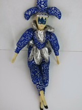 "Sugar Loaf Classiques Toys Blue Lady Jester Clown 18"" Plush Doll Stuffed Toy - $7.69"