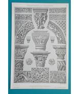 BYZANTINE ARCHITECTURE Elements Constantinople Ravenna Myra - 1888 Litho... - $22.46