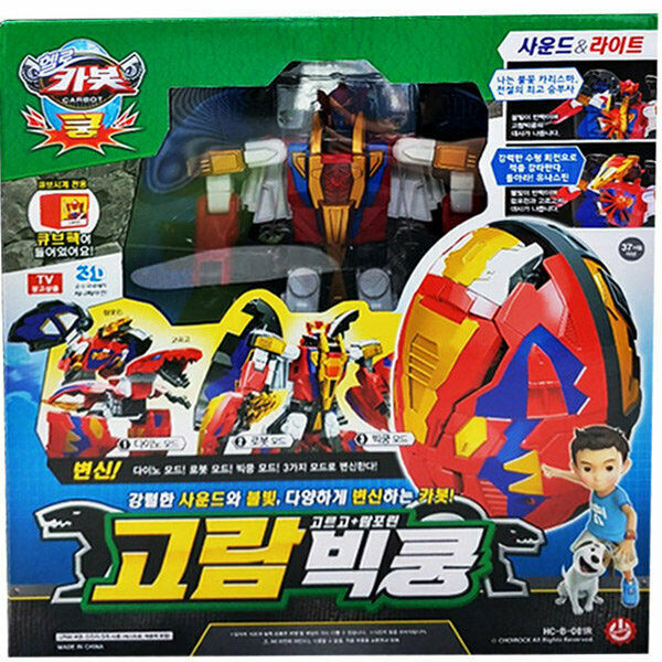 Hello Carbot Gorham Big Koong Transformation Action Figure Toy