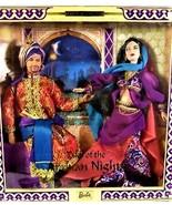 Barbie & Ken Tales of the Arabian Nights Giftset Magic & Mysteries Colle... - $190.00