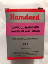 Hamdard Dawa-UL-Hamdard Jawahar Wali Khas for General Weakness - 60g - $17.00
