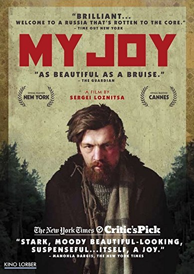 My Joy (2011) DVD