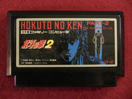 Hokuto no Ken 2 ~ Fist of the North Star (Nintendo Famicom FC NES, 1987) - $7.67