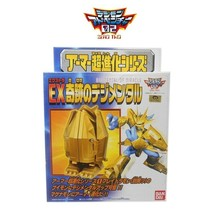 Bandai Digimon Digimental of Miracles Magnamon Digi-Egg Armor Digivolving Figure - $134.64