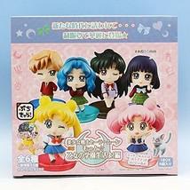 Sailor Moon Petit Chara Chibi Figure Scool Life Vol.2 MegaHouse Japan in... - $90.36