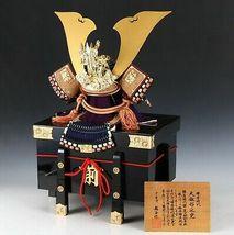 Japanese Samurai Kabuto Helmet  -Kamakura Style- National Treasure Model image 7