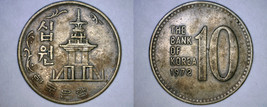1972 South Korean 10 Won World Coin - South Korea - $4.99