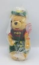 "Disney Store Oktoberfest Winnie the Pooh Bean Bag Plush 8"" Sealed Bag NWT - $11.99"