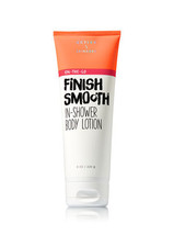 Bath & Body Works Active Skincare On the Go Finish Smooth In Shower Body... - $15.95
