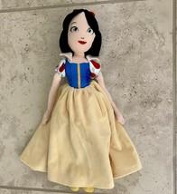 Disney Store Snow White Plush Doll -- 15'' H **Looks new! - $18.50