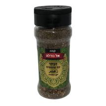 Organic Spice Powder Ground Za'atar Zatar El Nakhleh Kosher Herbs Flavor... - $12.87