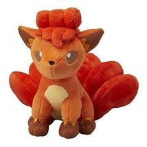Pokemon Center Original Plush Vulpix (Rokon) doll JAPAN OFFICIAL FREE SH... - $101.61
