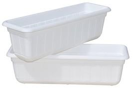 "Premium High-Density Plastic Planter & Flower Window Box Gina 18"" Set of... - $17.53"