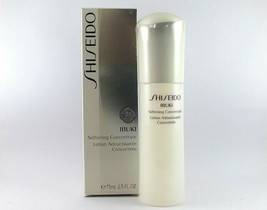 Shiseido Ibuki Softening Concentrate 2.5 fl oz NEW IN BOX - $45.00