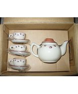 Boyd's Bears - 1999 BREWIN' F.O.P. BOYD'S BEARS MINI TEA SET - $57.42