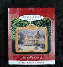 Hallmark Keepsake Ornament Victorian Christmas III Thomas Kinkade NIB - $13.85