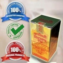 Multani kamini 10gm Vidrawan Ras with Kesar Sealed Bottle Beware of Fake. - $51.99