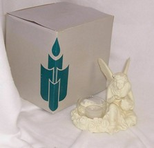 PartyLite Ariana White Bisque Votive Holder P7135 - $12.82