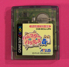 Hamster Paradise 4 (Nintendo Game Boy Color GBC, 2001) Japan Import Atlus - $3.71
