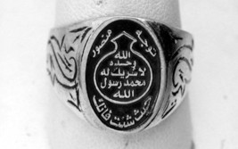 Allah Islamic Muslim Solid Real Sterling Silver .925 Shahada Ring Islam ... - $46.99