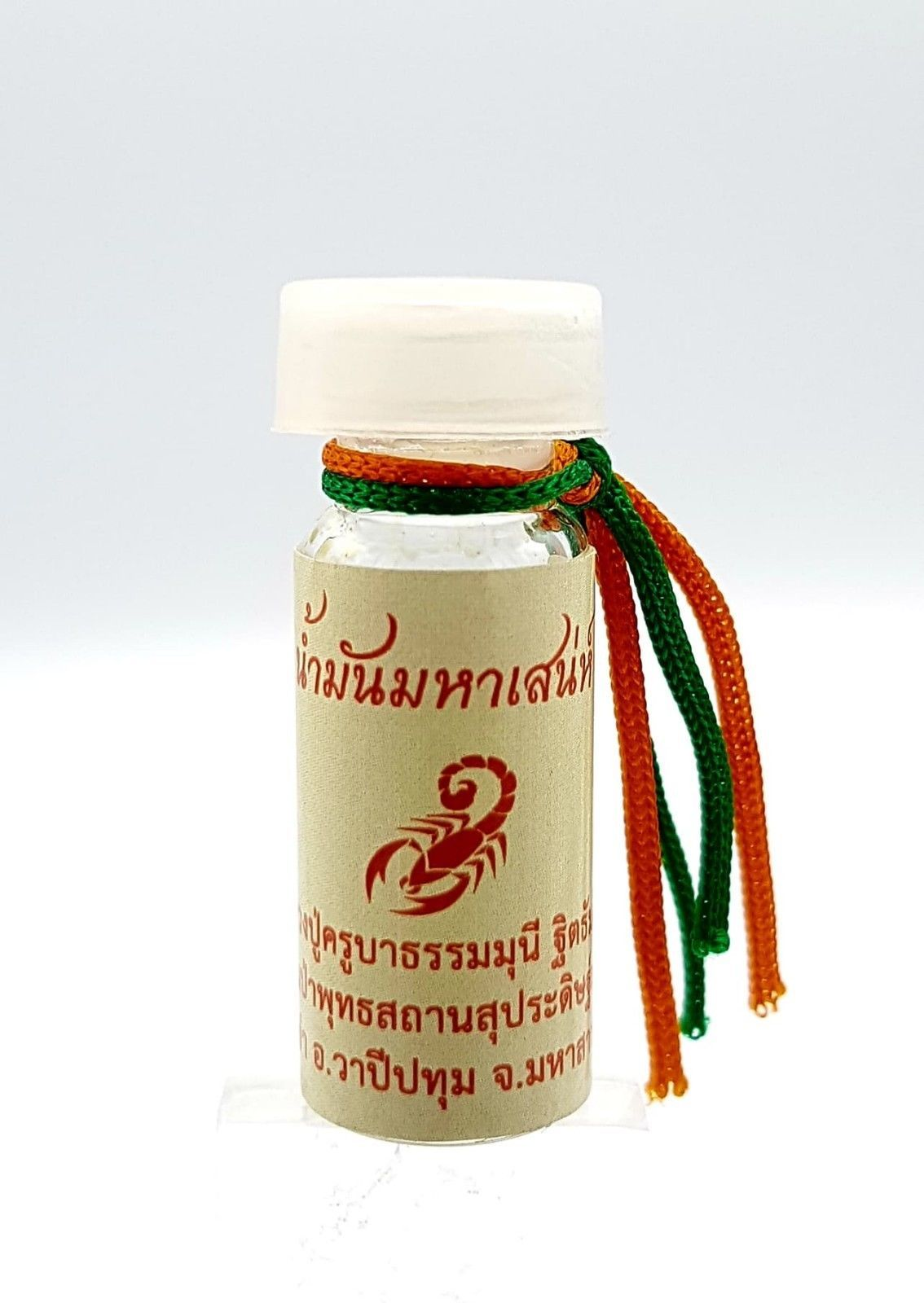 Primary image for  Thai amulets Num Mun Prai Phraya Meang Pong Scorpion Love Spell Protection