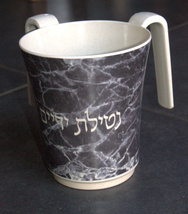 Netilat Yadayim Natla Hand Washing Cup Mock Marble Gray Black Plastic Judaica image 6