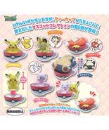 Pokemon Teacup Time Mascot Volume 2 Mini Figure Collection - $25.90