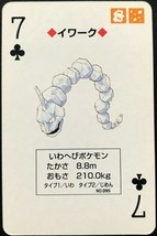 Onix 1996 Pokemon Card Green playing card poker card Rare BGS From JP - $49.99