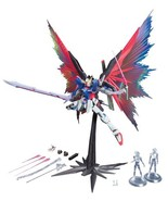 Bandai Hobby Extreme Blast Mode Mobile Suit Gundam Seed Destiny Model Ki... - $64.88