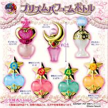 RARE Sailor moon Japan Bandai gashapon prism power perfume bead lot 7 bo... - $100.00