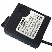 Cat Mate Replacement Pump for Pet Fountain (Power Adapter Not Included) - $19.62