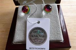 MADE WITH SWAROVSKI VITRAIL COLOUR CRYSTAL BALL... - $22.64