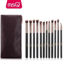 Brushes Makeup Eye Shadow Brush Set Blending Make Up Soft Touch Cosmetic... - $14.39+