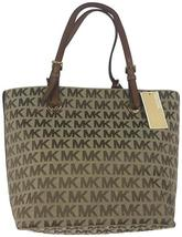 MK Signature Jet Set GRAB BAG Beige Leather Shoulder Bag NWT            - $147.73