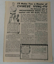 1971 I'll Make You A Master of CHINESE KUNG-FU Print Advertisement - $6.99